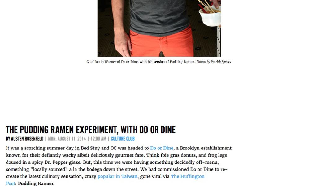 The Ramen Pudding Experiment for OC II